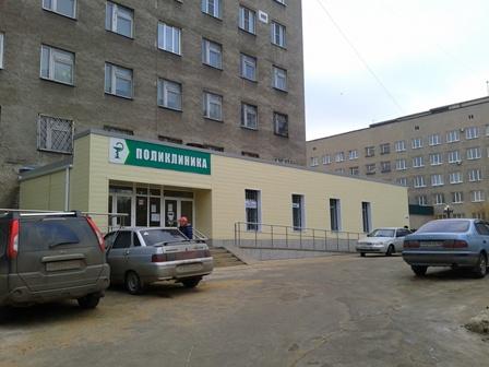 Добавить новый отзыв о компании городская стоматологическая поликлиника 2 городская стоматологическая поликлиника